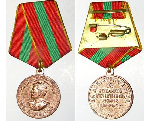 FM0881. SOVIET MEDAL FOR VALIANT LABOUR IN GREAT PATRIOTIC WAR