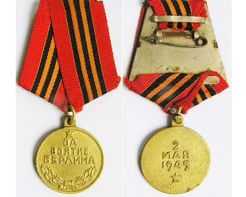 FM0878. USSR CAPTURE OF BERLIN MEDAL 1945