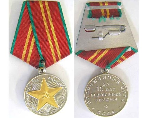 FM0888. LONG SERVICE & GOOD CONDUCT MEDAL, 15 years