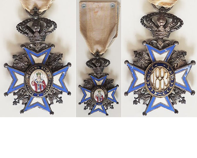 FM0890. SERBIA ORDER OF St.SAVA 5th Class Knights Cross