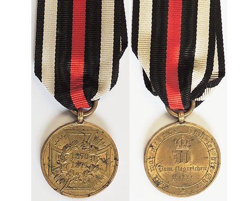 FM0612. FRANCO-PRUSSIAN WAR MEDAL 1870-71, gilt brass