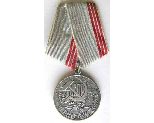 FM0789. SOVIET VETERAN OF LABOUR MEDAL
