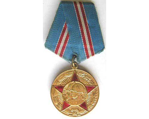 FM0884. 50TH ANNIVERSARY OF THE ARMED FORCES OF THE USSR 1918-68