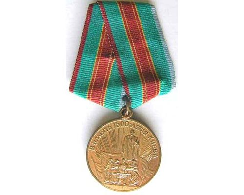 FM0882. 1,500 ANNIVERSARY OF THE FOUNDING OF KIEV MEDAL 1982