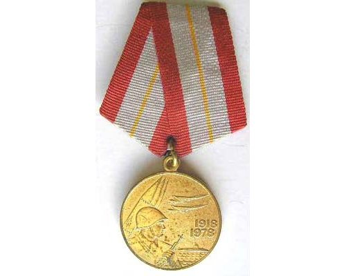 FM0885. 60TH ANNIVERSARY OF THE ARMED FORCES OF THE USSR 1918-78