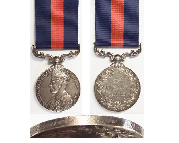 GAL017. INDIAN DISTINGUISHED SERVICE MEDAL GVR 90th Punjabis