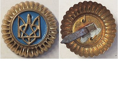 GC2220. UKRANE CAP ROUNDEL, gilt brass with blue painted centre