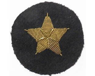 GC2351. KRIEGSMARINE LINE 3rd Class sleeve patch, gold on blue