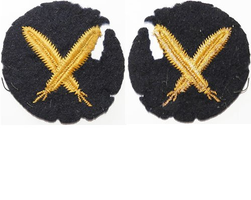 GC2356. KRIEGSMARINE CLERICAL 3rd Class sleeve patch