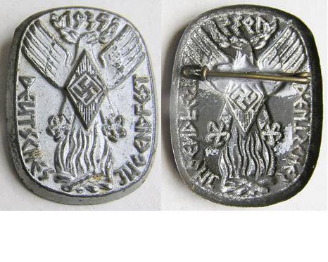 PIN212. DEUTSCHES JUGENDFEST 1935, silvered pressed tin