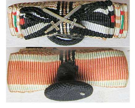 RB009.  GERMAN MINIATURE  SET OF FIVE LAPEL RIBBONS
