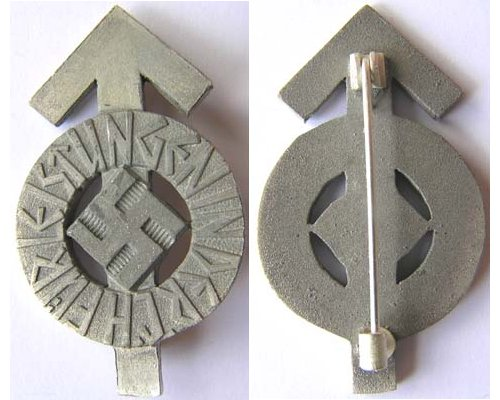 RS030. HITLER YOUTH PROFICIENCY BADGE in silver