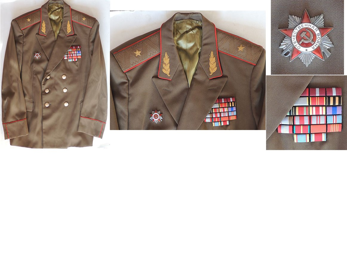 SOV007. SOVIET RUSSIAN ONE STAR GENERAL'S SERVICE TUNIC