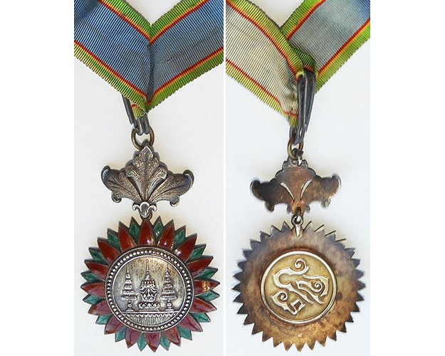 FM0921. ORDER OF THE CROWN OF SIAM, First Type Commander