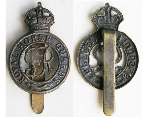 UKB1200. ROYAL HORSE GUARDS, GVR, cap badge, brass